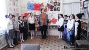День защитника Отечества Детская библиотека, 4 класс АООШ №3 (13)