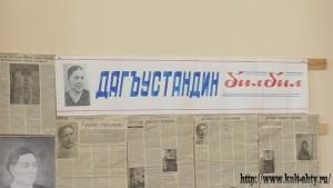 Вечер памяти Р. Гаджиевой (15)