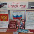 В библиотеках МКУ УКСМПиТ МР Ахтынский район подготовили и оформили фотовыставки (3)