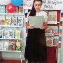 Мероприятия приуроченные празднованию Дня государственного флага России. (2)