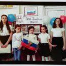 Мероприятия приуроченные празднованию Дня государственного флага России. (3)