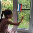 Работники культуры ко Дню Флага организовали акцию Один флаг на всех (3)