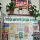 21 октября — День дагестанской культуры и языков (2)