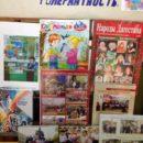выставки и стенды Вместе с книгой к миру и согласию, Мы выбираем толерантность (2)