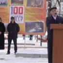 Праздничные мероприятия по случаю 100-летнего юбилея со дня образования ДАССР (10)
