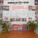 Афганистан — наша память и боль (1)