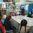 Луткунская сельская библиотека провела правовой урок Основной закон страны гор (5)