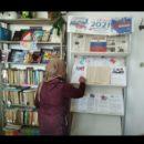 К Выборам — 2021 в библиотеках Ахтынского района оформлены информационные стенды (4)