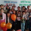 Мероприятия ко Дню наролдного единства Дагестана (2)