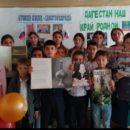 Мероприятия ко Дню наролдного единства Дагестана (4)